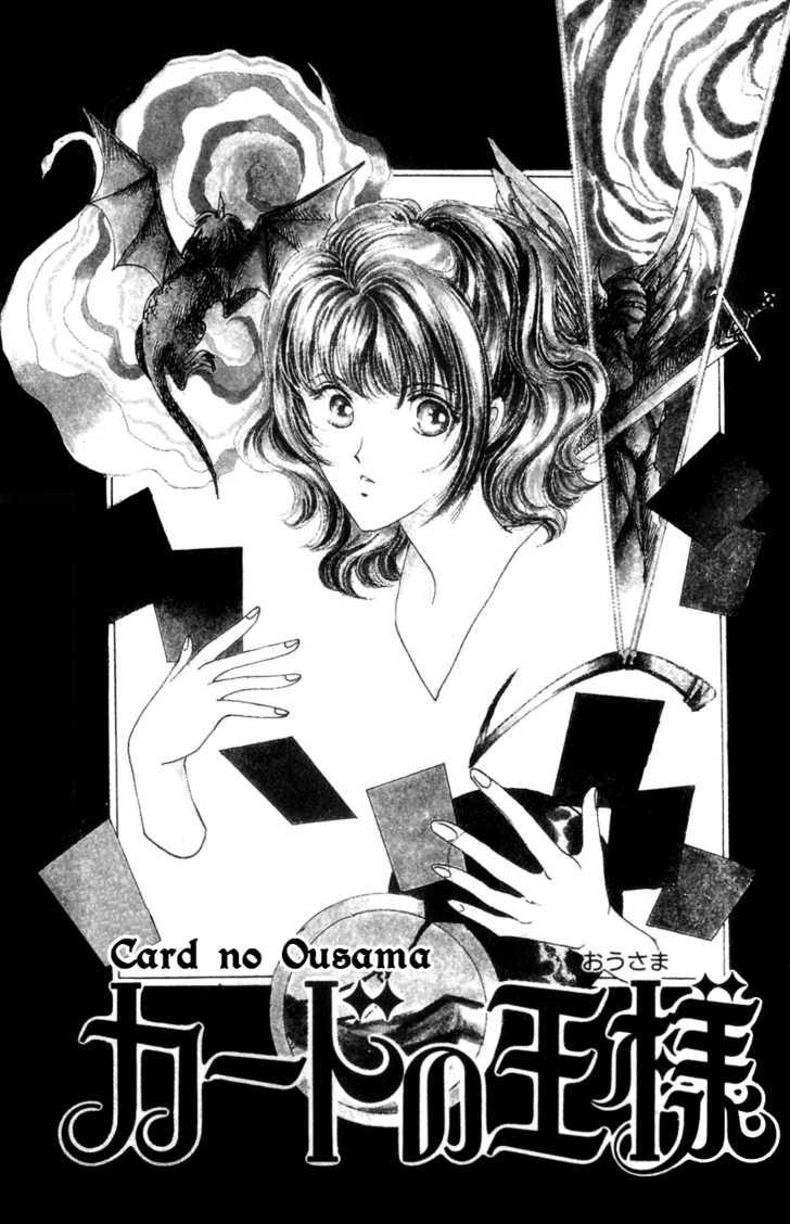 Card no Ousama 1 Page 3