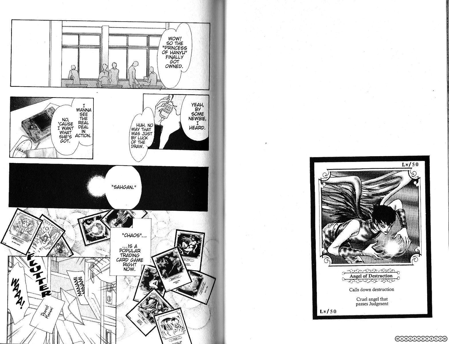 Card no Ousama 2 Page 2