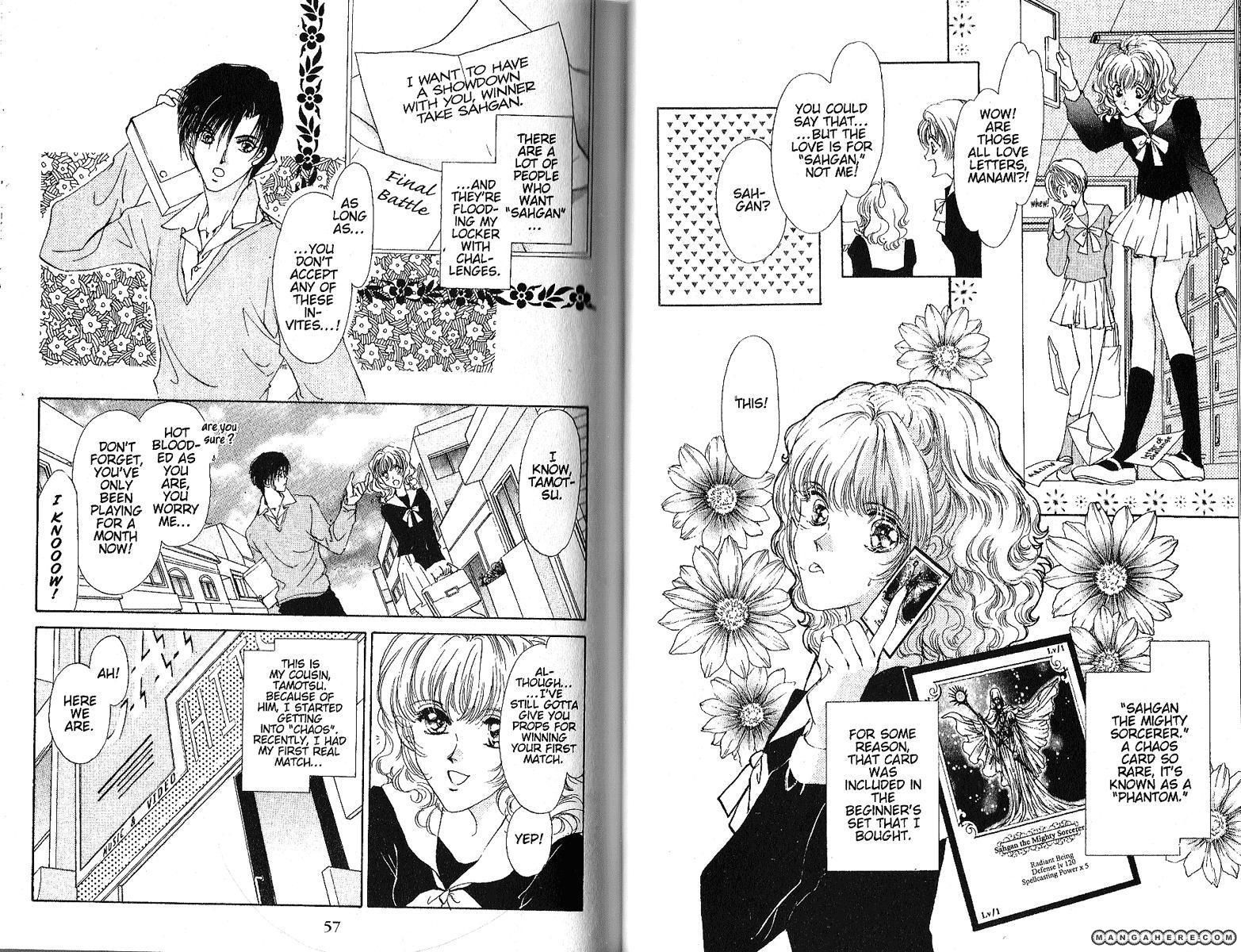 Card no Ousama 2 Page 3