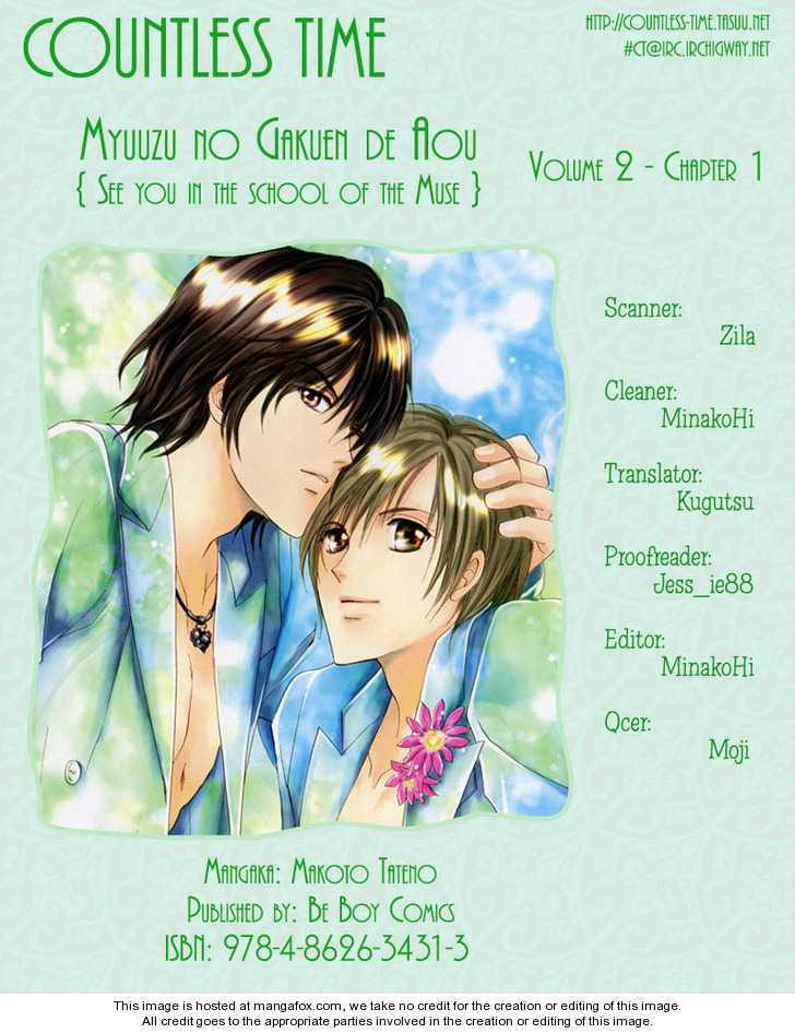 Myuuzu Gakuen de Aou 1 Page 1