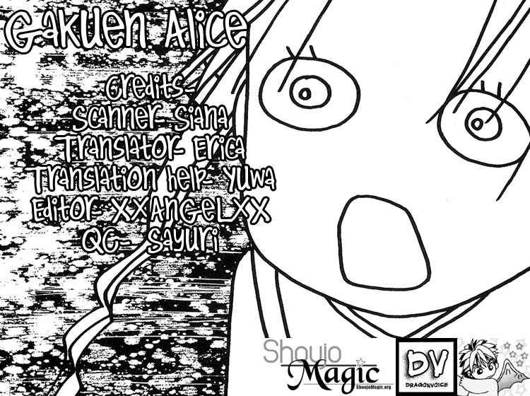 Gakuen Alice 1 Page 2