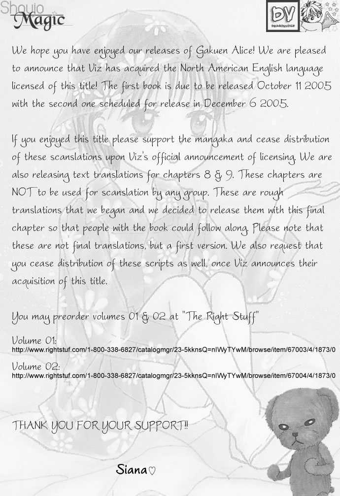 Gakuen Alice 7 Page 2