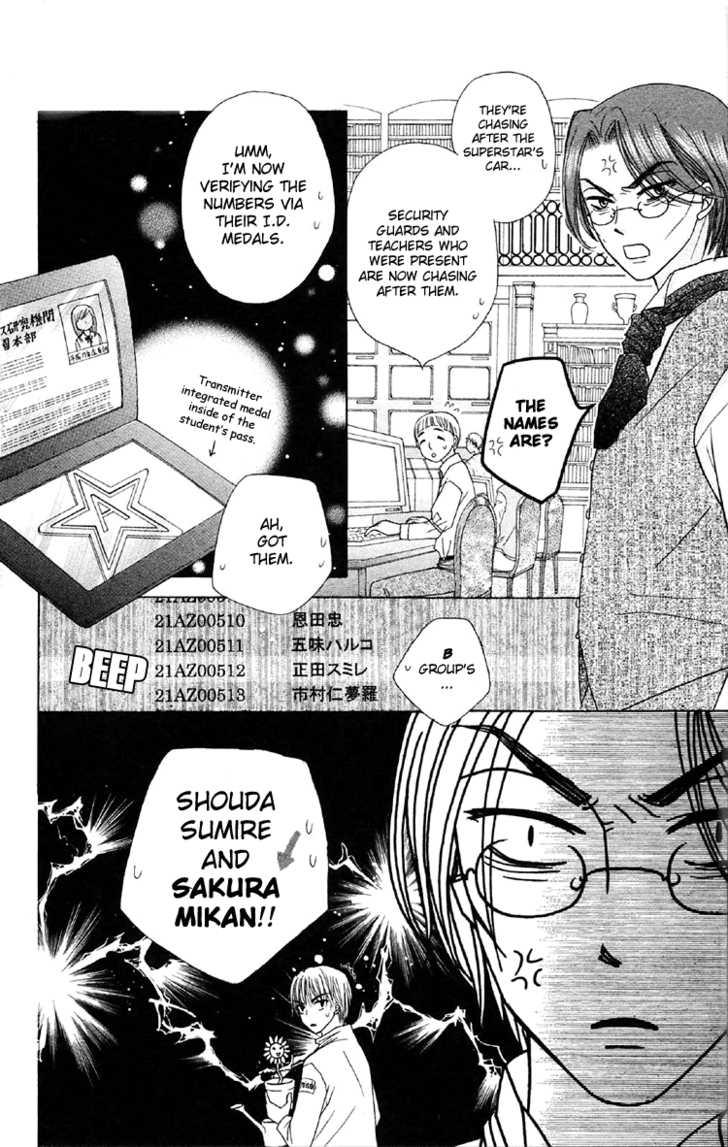 Gakuen Alice 14 Page 4