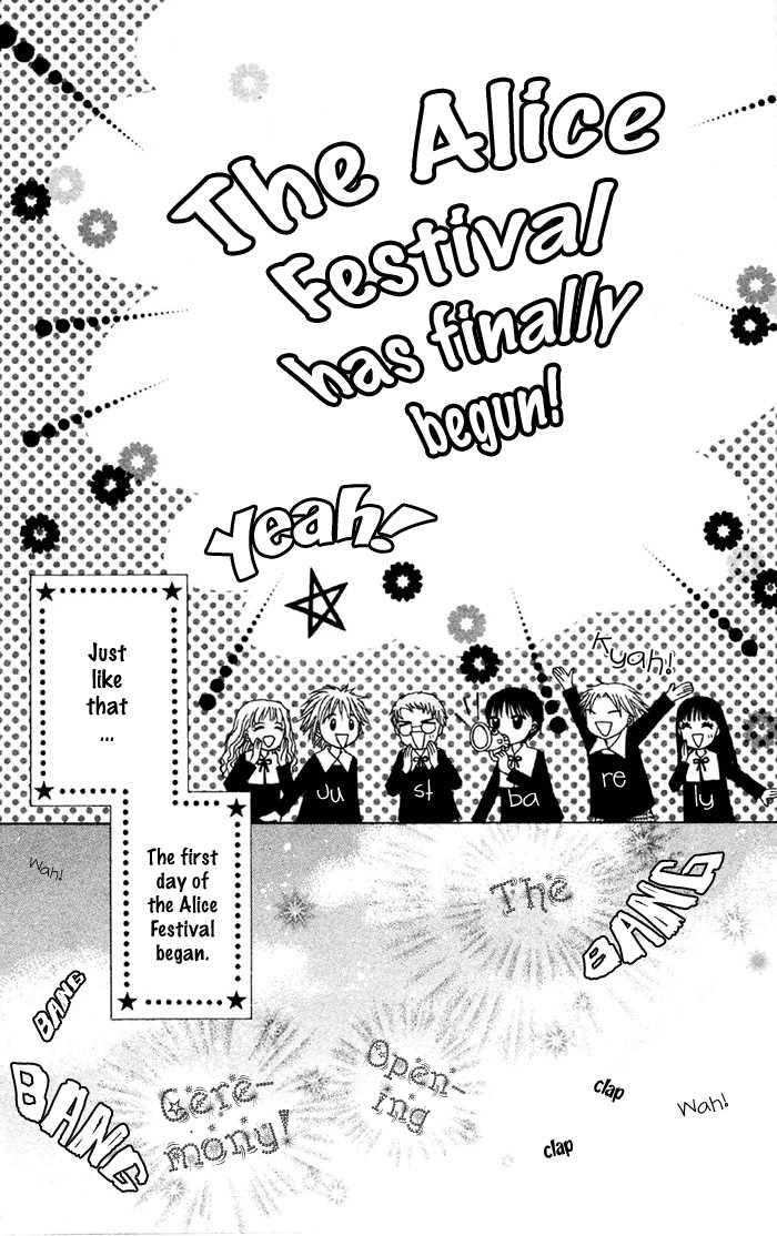 Gakuen Alice 18 Page 2