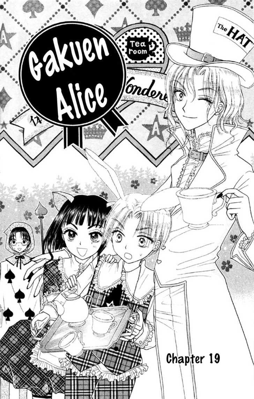 Gakuen Alice 19 Page 1