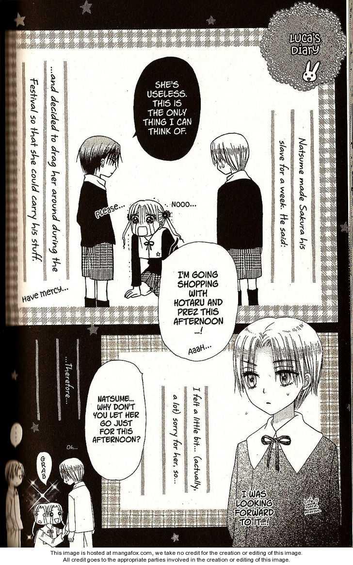 Gakuen Alice 20 Page 2