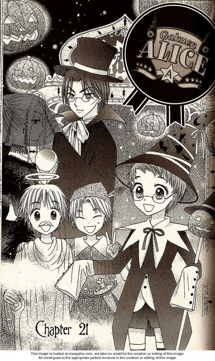 Gakuen Alice 21 Page 1