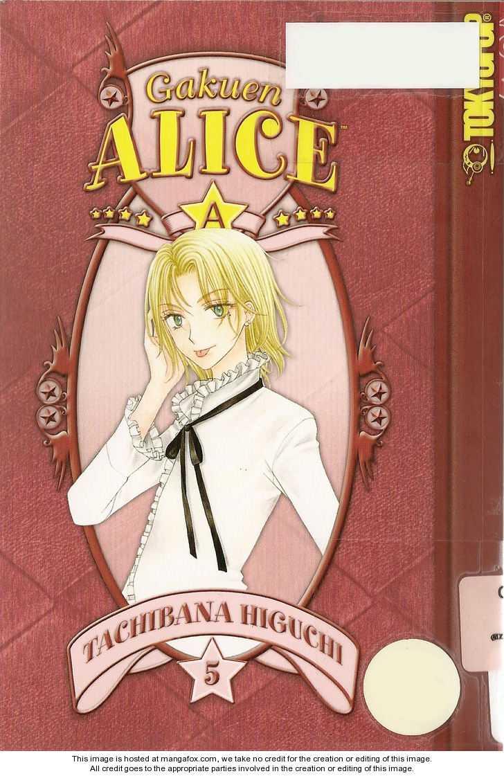 Gakuen Alice 23 Page 1