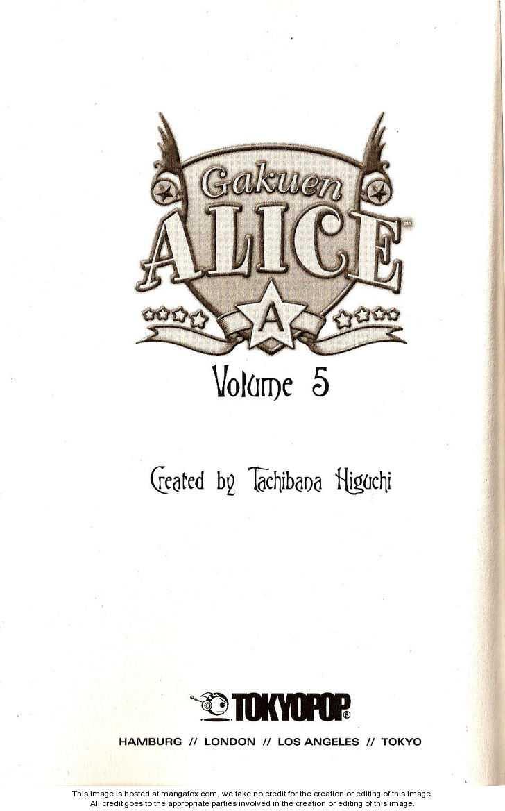 Gakuen Alice 23 Page 4