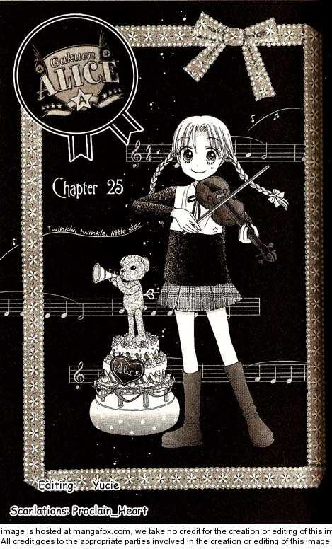 Gakuen Alice 25 Page 1