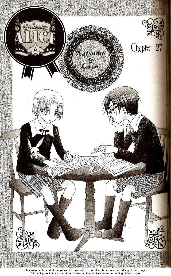 Gakuen Alice 27 Page 1