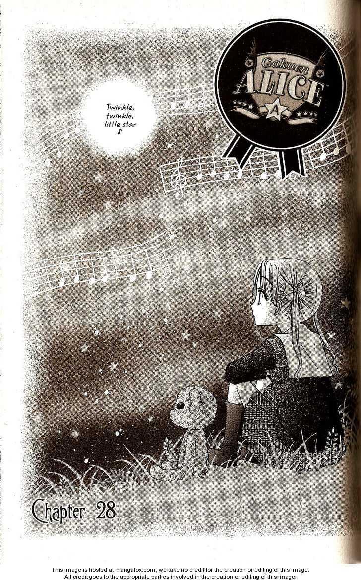 Gakuen Alice 28 Page 1