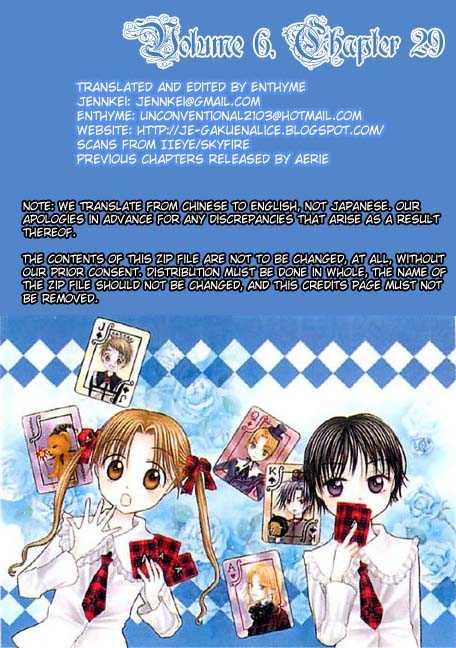 Gakuen Alice 29 Page 1