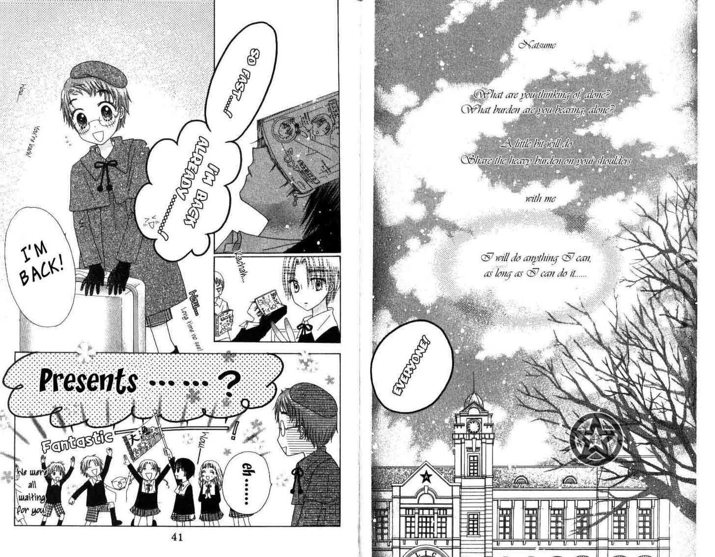 Gakuen Alice 30 Page 3