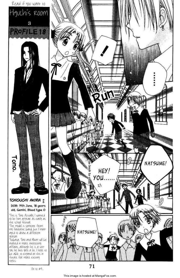Gakuen Alice 31 Page 4