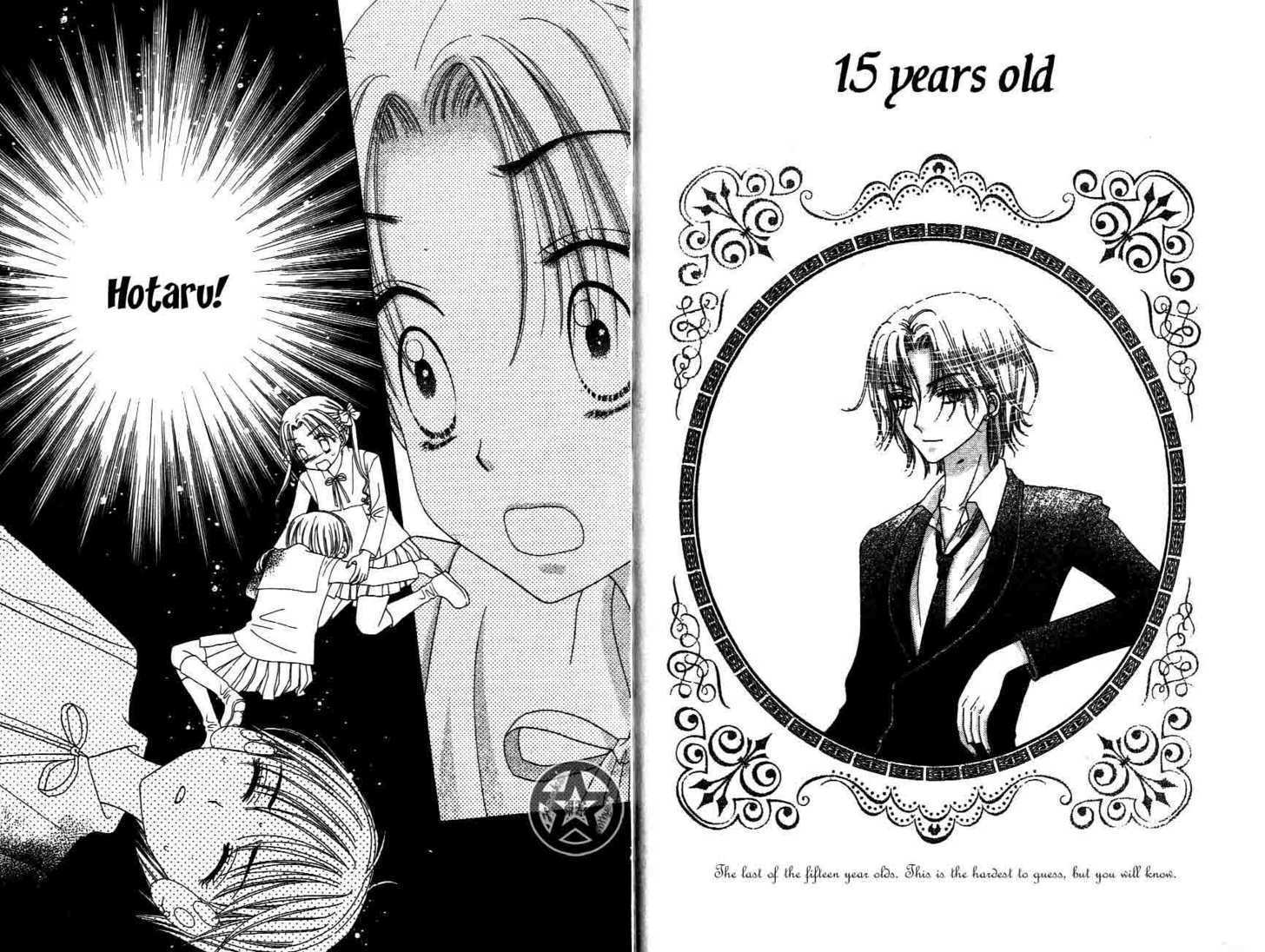 Gakuen Alice 32 Page 3
