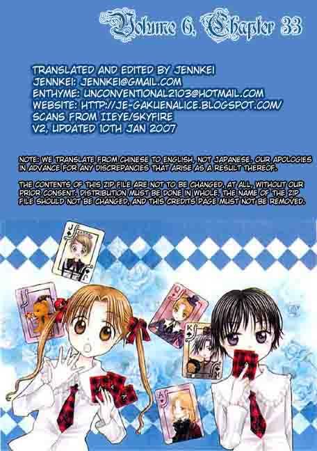 Gakuen Alice 33 Page 1