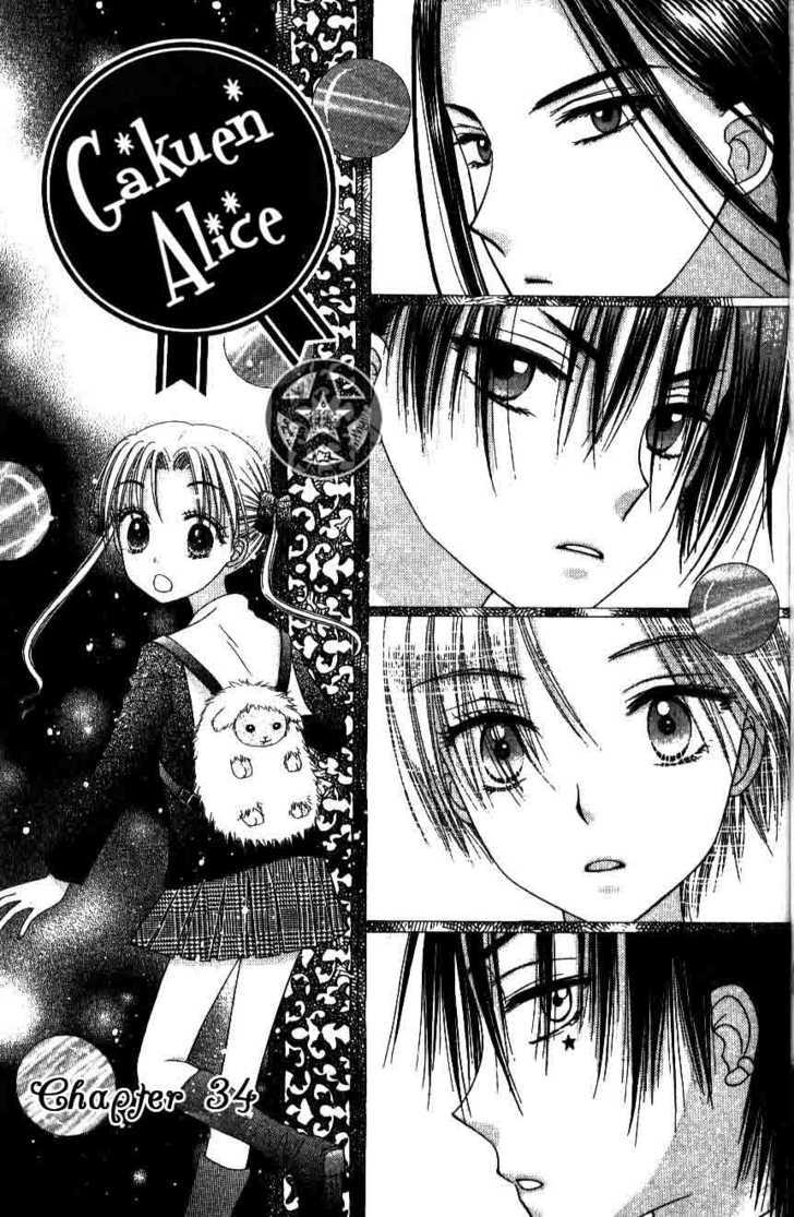 Gakuen Alice 34 Page 2