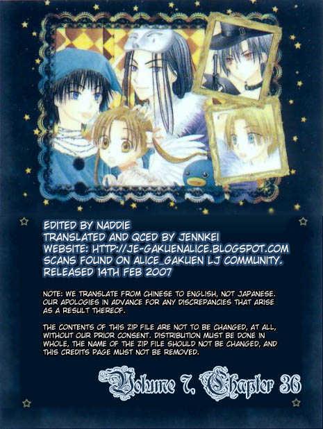 Gakuen Alice 36 Page 1