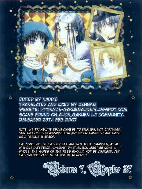 Gakuen Alice 37 Page 1