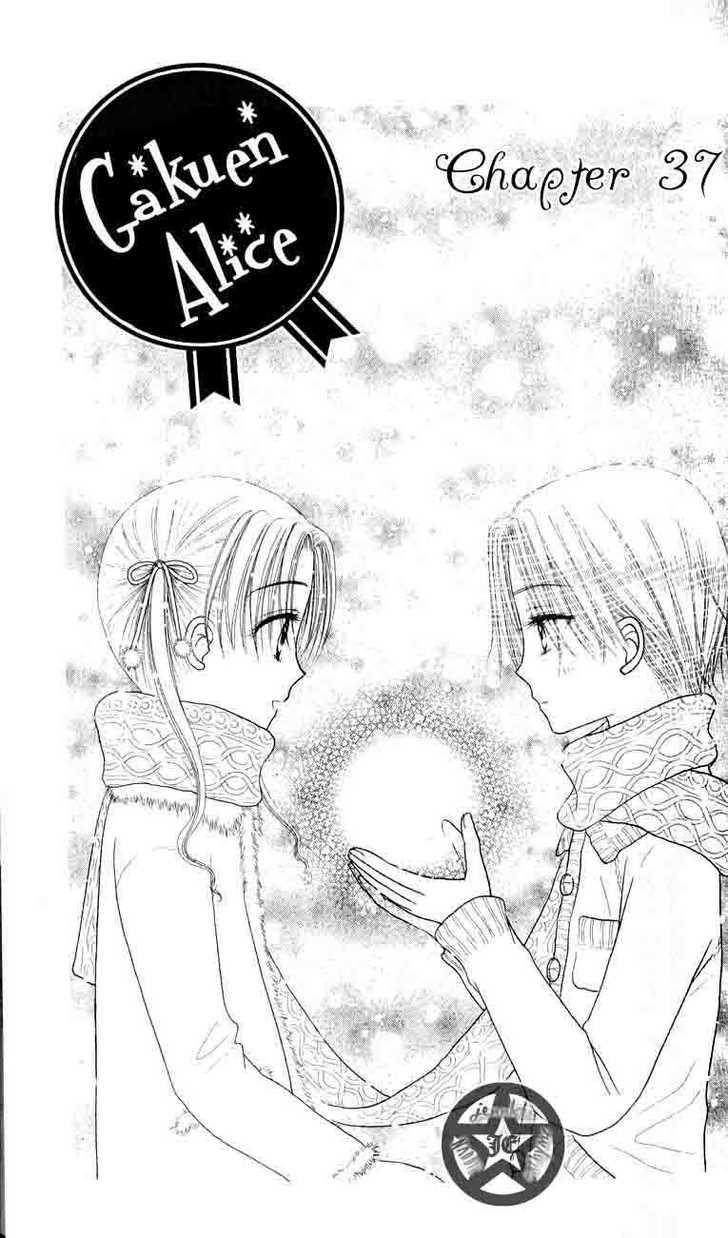 Gakuen Alice 37 Page 2
