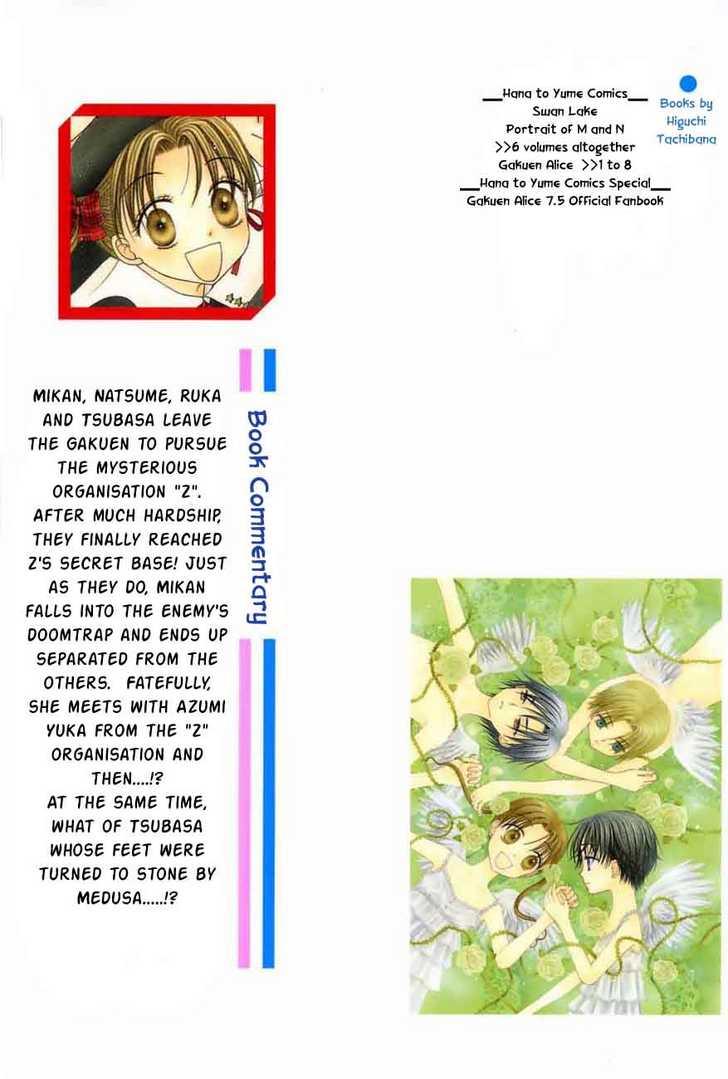 Gakuen Alice 41 Page 2