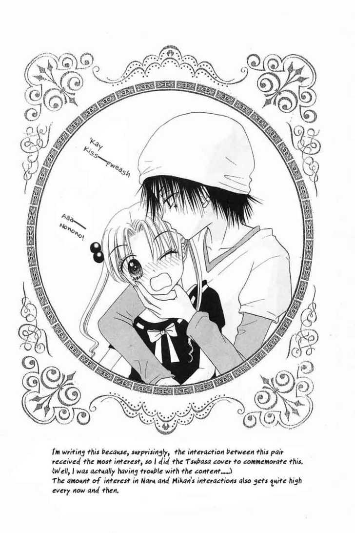 Gakuen Alice 42 Page 2
