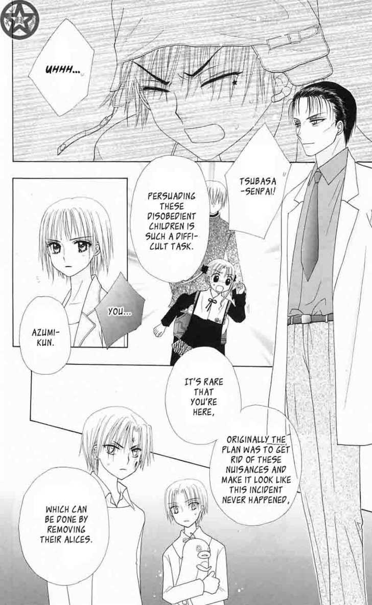 Gakuen Alice 42 Page 4