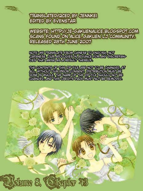 Gakuen Alice 43 Page 1