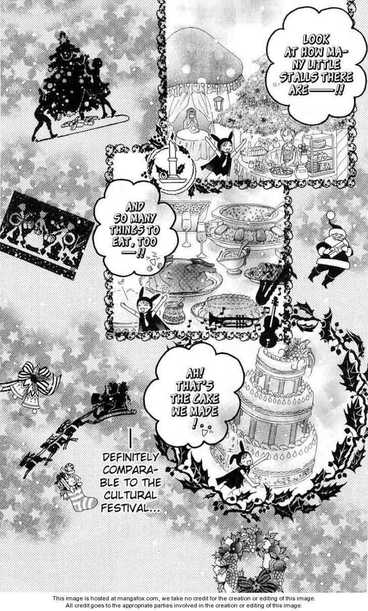 Gakuen Alice 48 Page 4