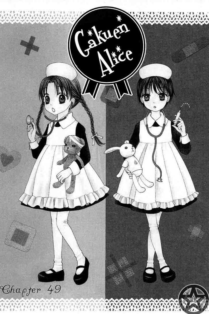 Gakuen Alice 49 Page 2