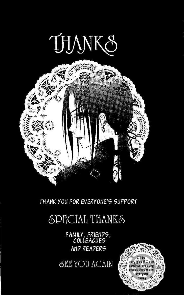 Gakuen Alice 49 Page 3