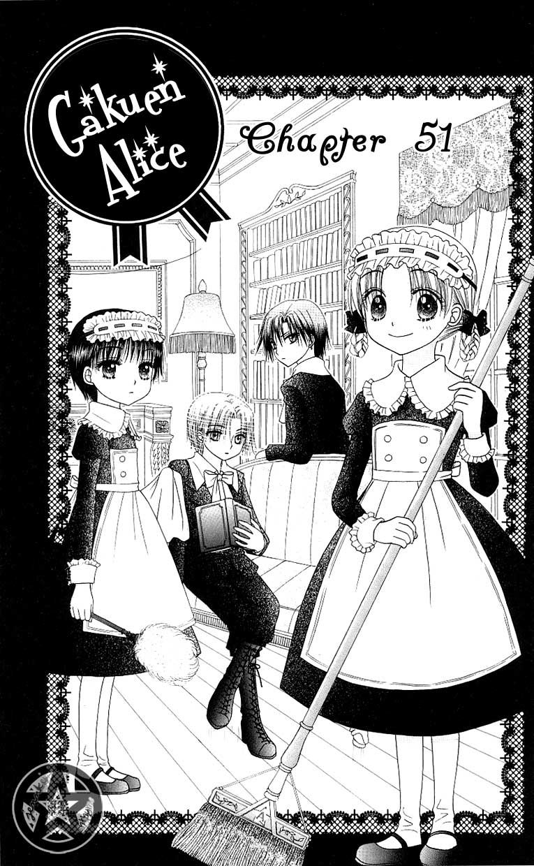 Gakuen Alice 51 Page 1
