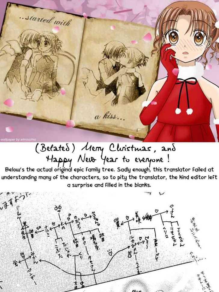 Gakuen Alice 52 Page 2