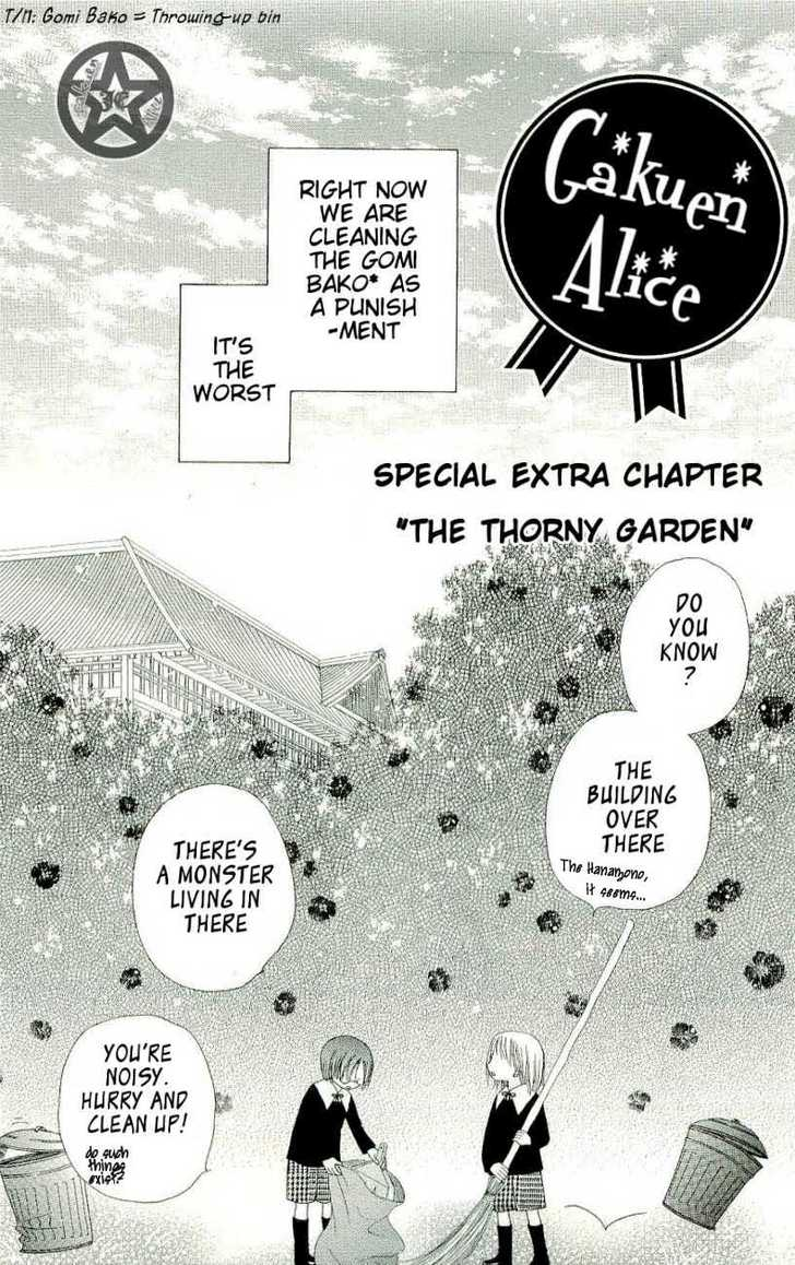 Gakuen Alice 58.1 Page 2