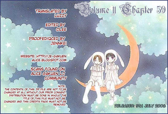 Gakuen Alice 59 Page 1