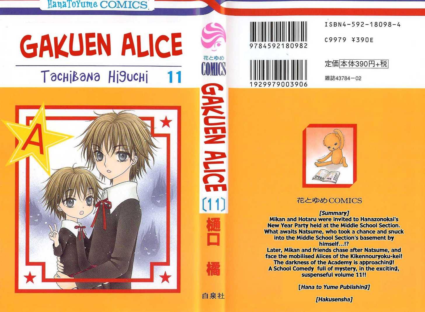 Gakuen Alice 59 Page 2