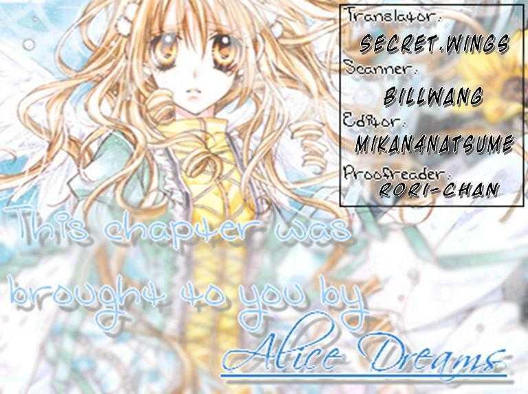 Gakuen Alice 60 Page 2