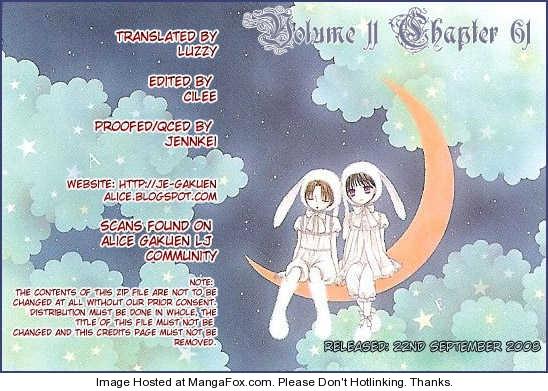 Gakuen Alice 61 Page 1