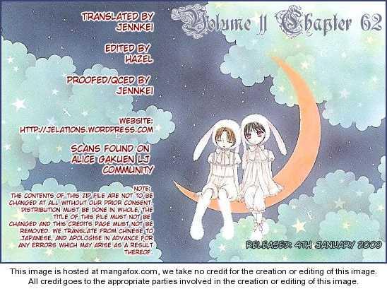 Gakuen Alice 62 Page 1