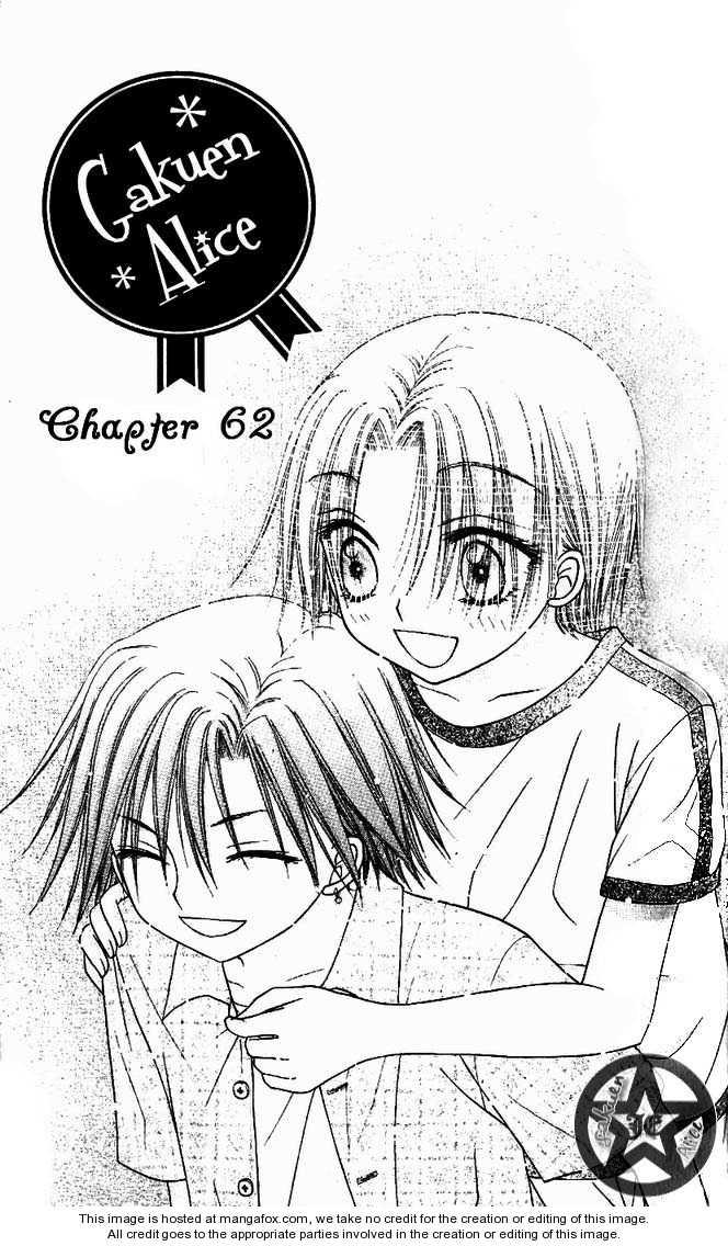 Gakuen Alice 62 Page 2