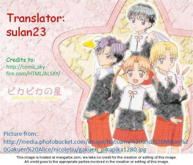 Gakuen Alice 63 Page 1