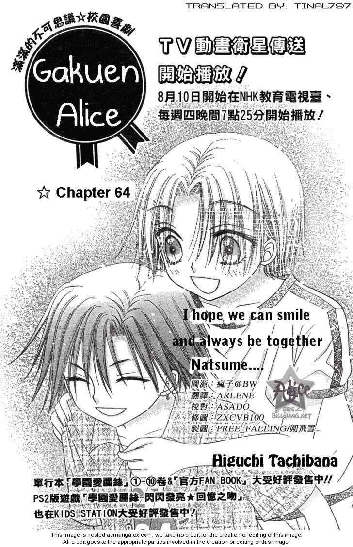 Gakuen Alice 64 Page 1