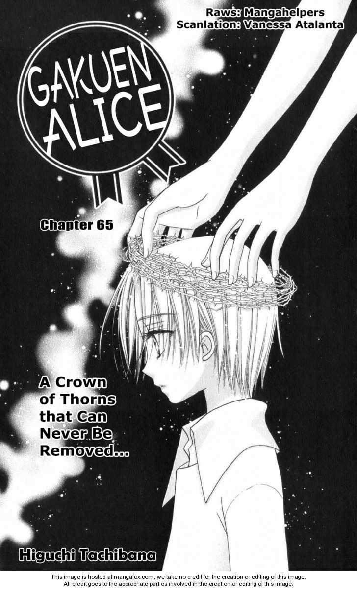 Gakuen Alice 65 Page 1