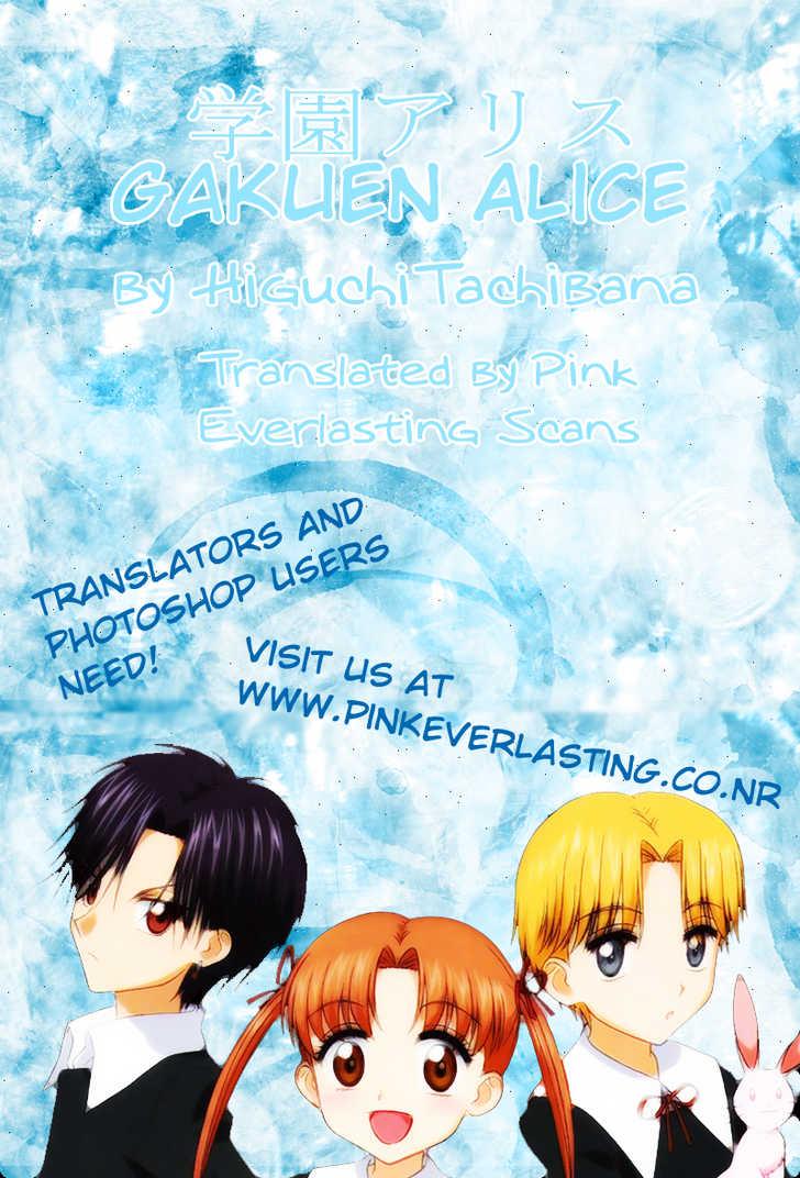 Gakuen Alice 70 Page 1