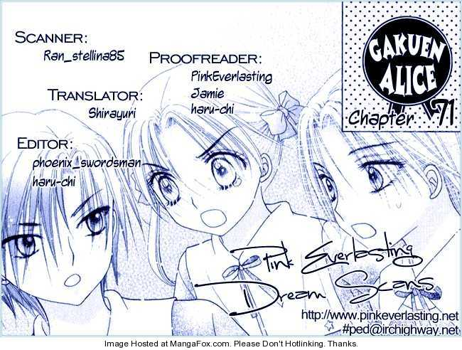 Gakuen Alice 71 Page 1