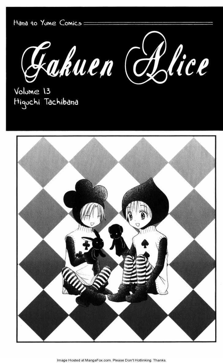 Gakuen Alice 71 Page 2