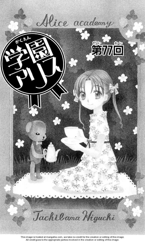 Gakuen Alice 77 Page 2