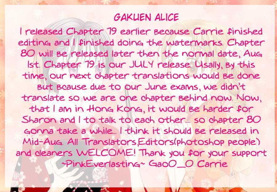 Gakuen Alice 79 Page 1