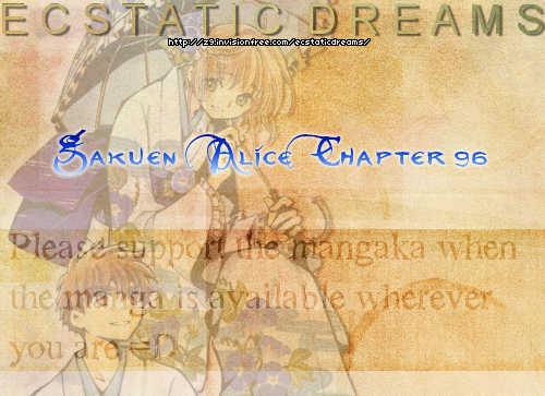 Gakuen Alice 96 Page 1
